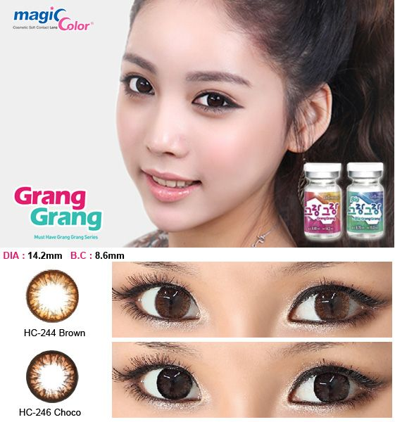 281333ede92 GEO Grang Grang soft color contact lenses - Glittering eyes like a barbie  doll
