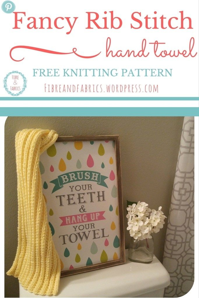 Fancy Knit Rib Stitch Hand Towel Pattern   Hand towels, Towels and ...