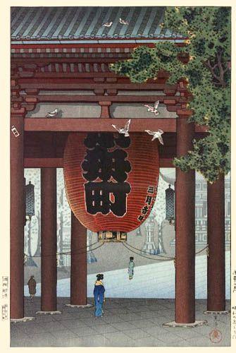 hanga gallery . . . torii gallery: Great Lantern at Asakusa Temple by Tsuchiya Koitsu
