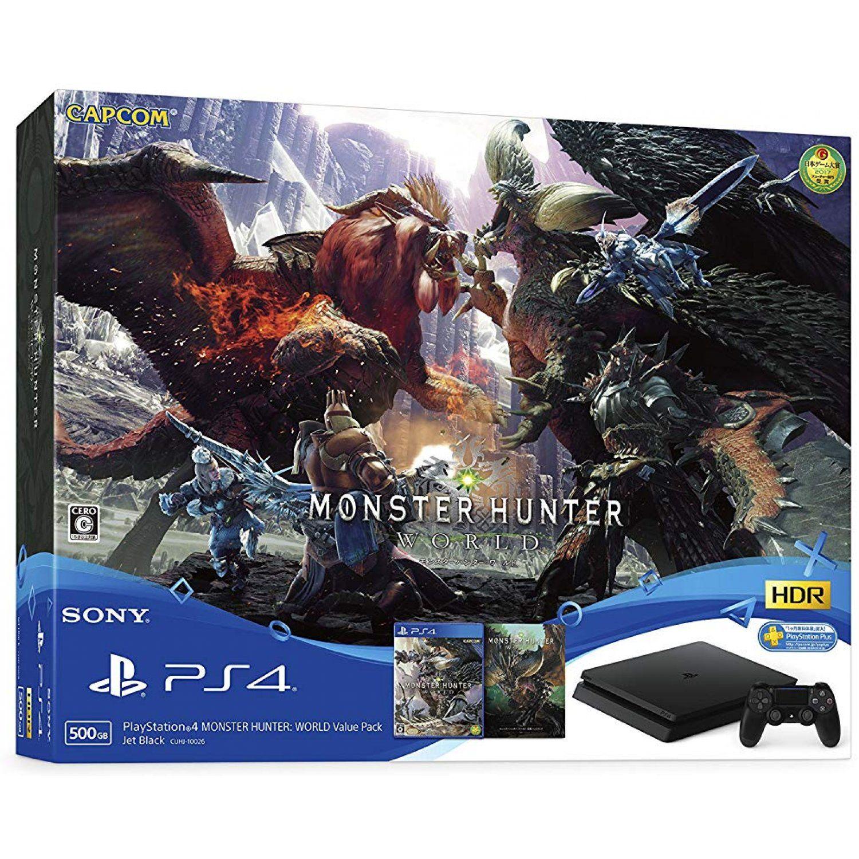 PlayStation 4 Monster Hunter: World Value Pack (Jet Black