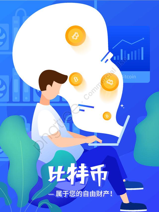 フラットウィンド金融ビットコインプレイデジタルコイン フラット風 ビットコイン オフィスマン Illustration Image On Pngtree ロイヤリティフリー 2020 コイン イラスト プレイ 金融