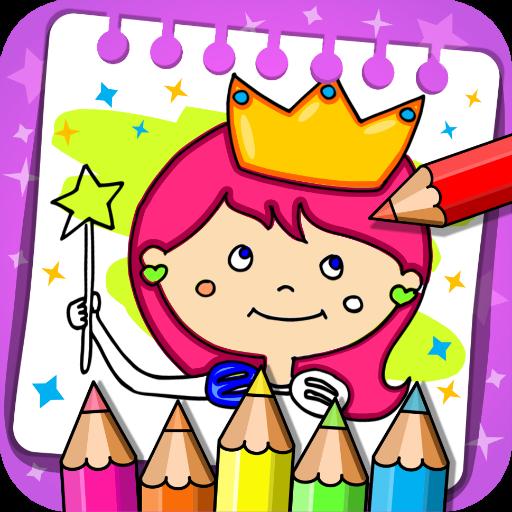 Princess Coloring Book Games Com Orange Gamesforkids Coloring Princess Apk In 2020 Princess Coloring Coloring Books Beautiful Stickers