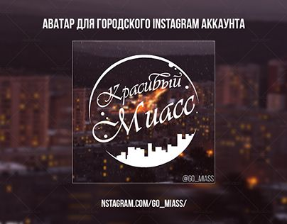 """Check out new work on my @Behance portfolio: """"Avatar Sity Instagram Account"""" http://be.net/gallery/49575919/Avatar-Sity-Instagram-Account"""