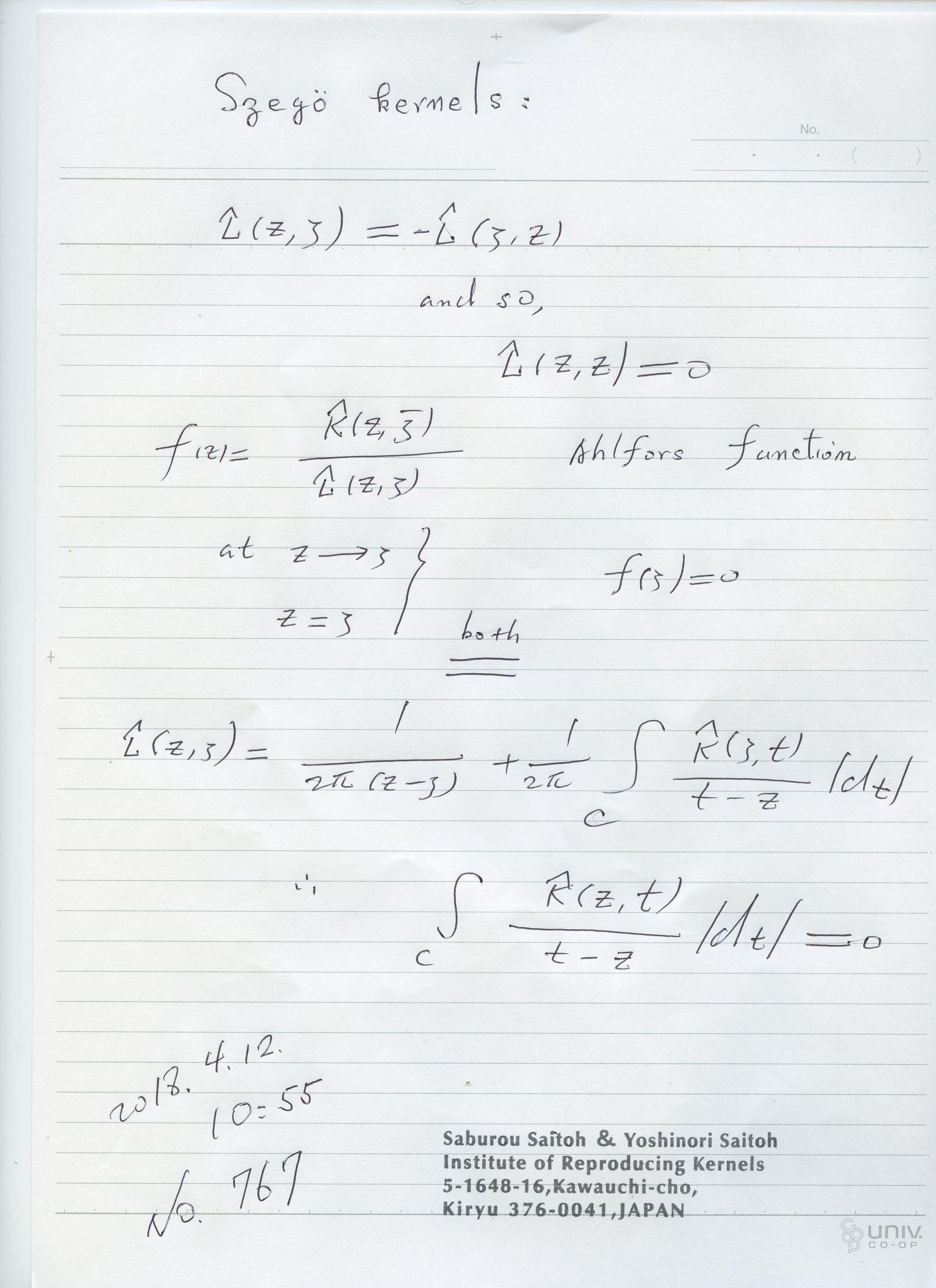 № 767 解析関数は孤立特異点で有...