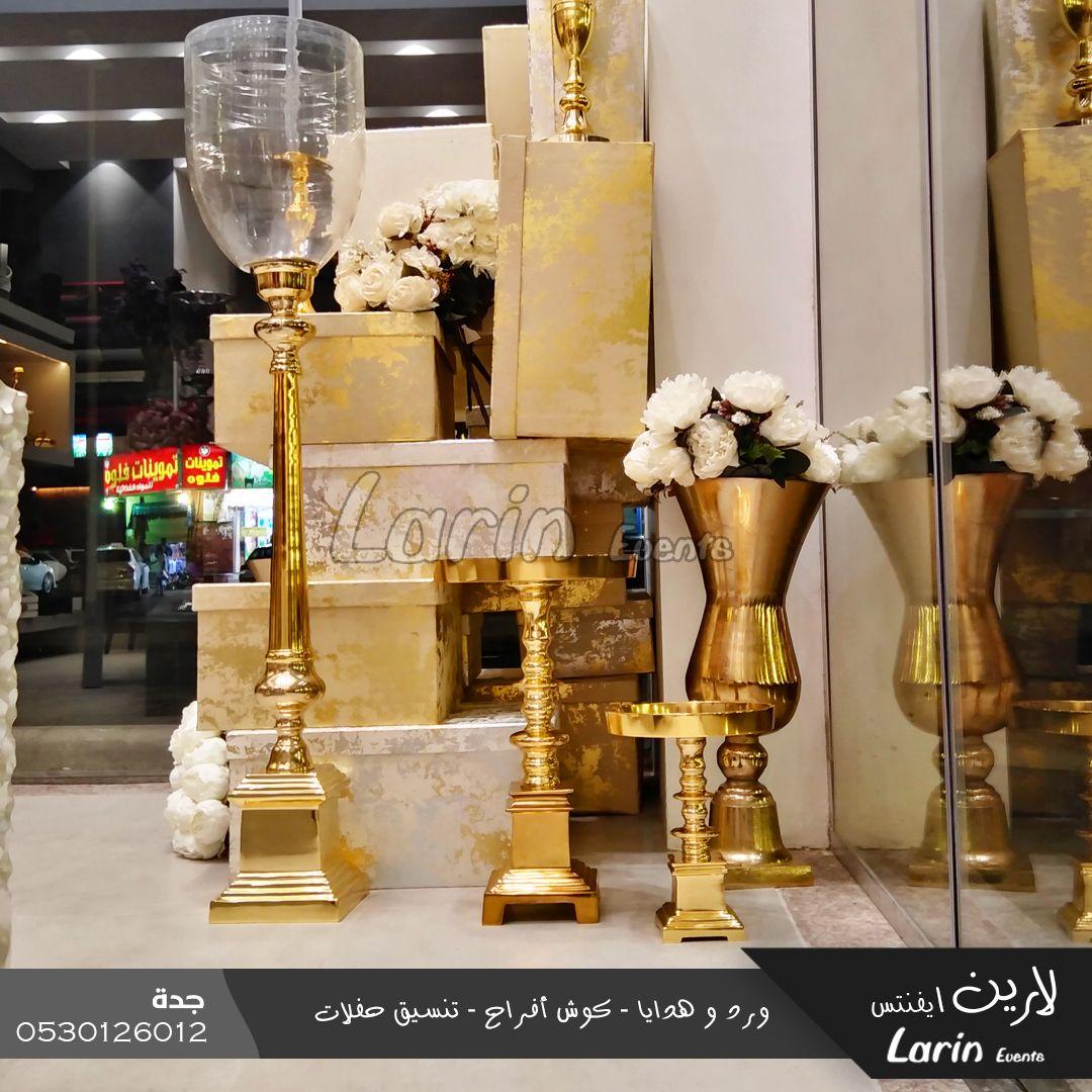 Pin On تنسيق حفلات و كوش افراح في جدة