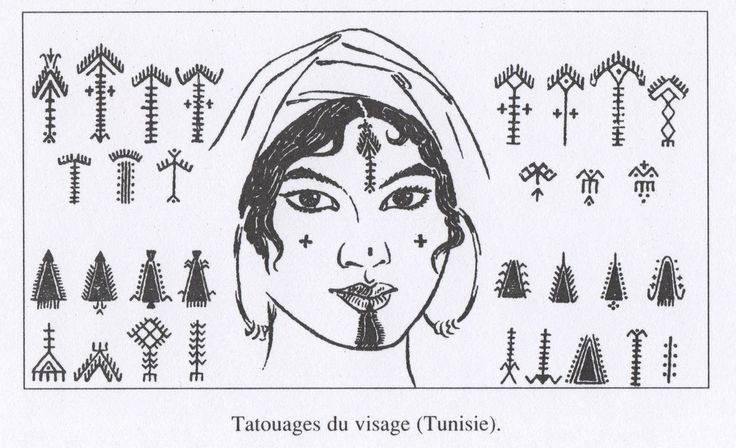 tatouages berbères | tattoo ideas | tattoos, tribal tattoos, berber