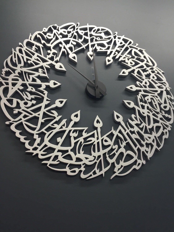 Wooden Surah Asr Wall Clock Modern Islamic Clock Etsy Wall Clock Modern Clock Wall Clock
