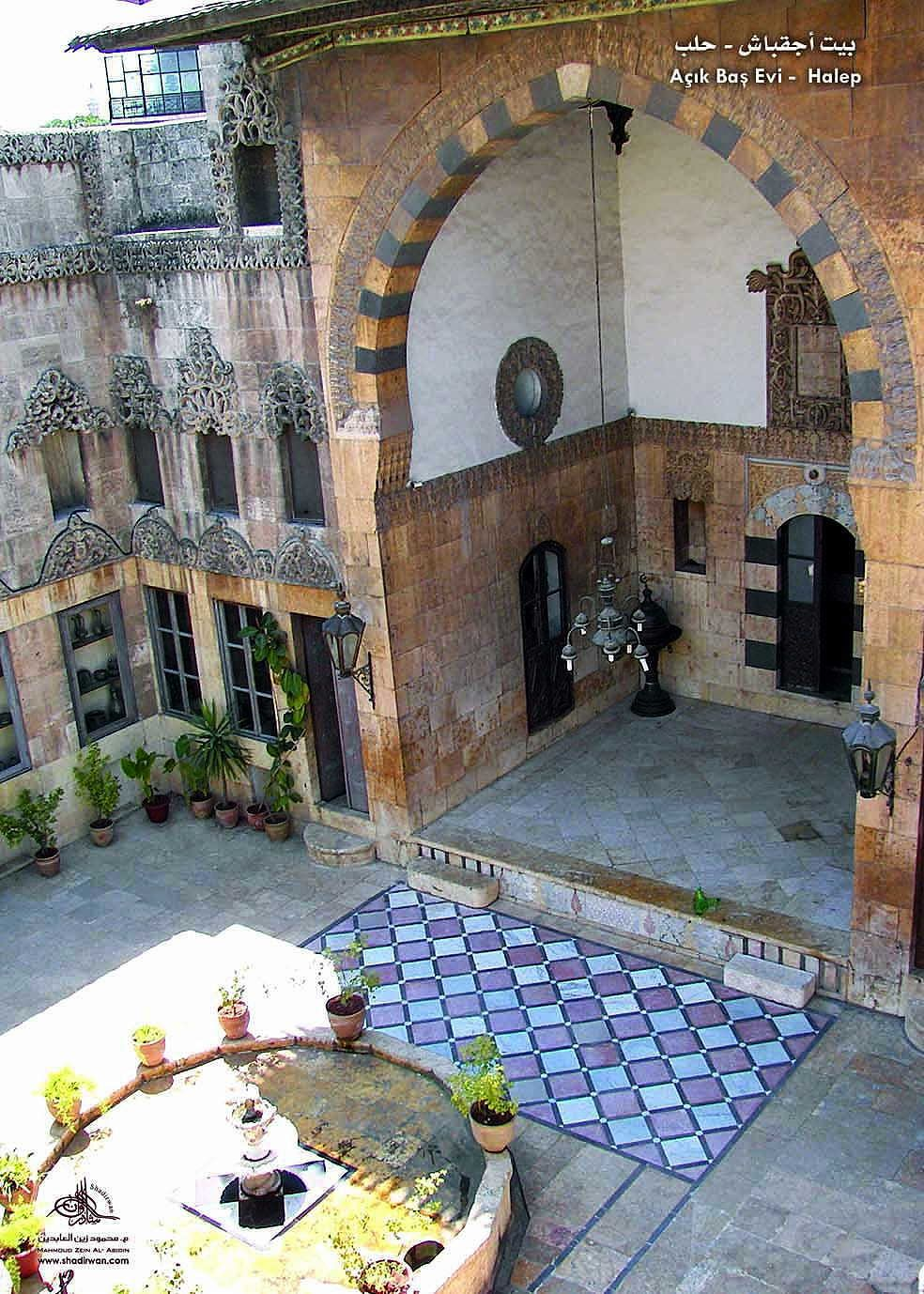 The Courtyard Houses of Syria