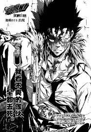 가정교사 히트맨 리본 375 화 - Google search #manga