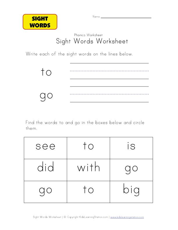 Teach Sight Words To Go Savannah For School Pinterest