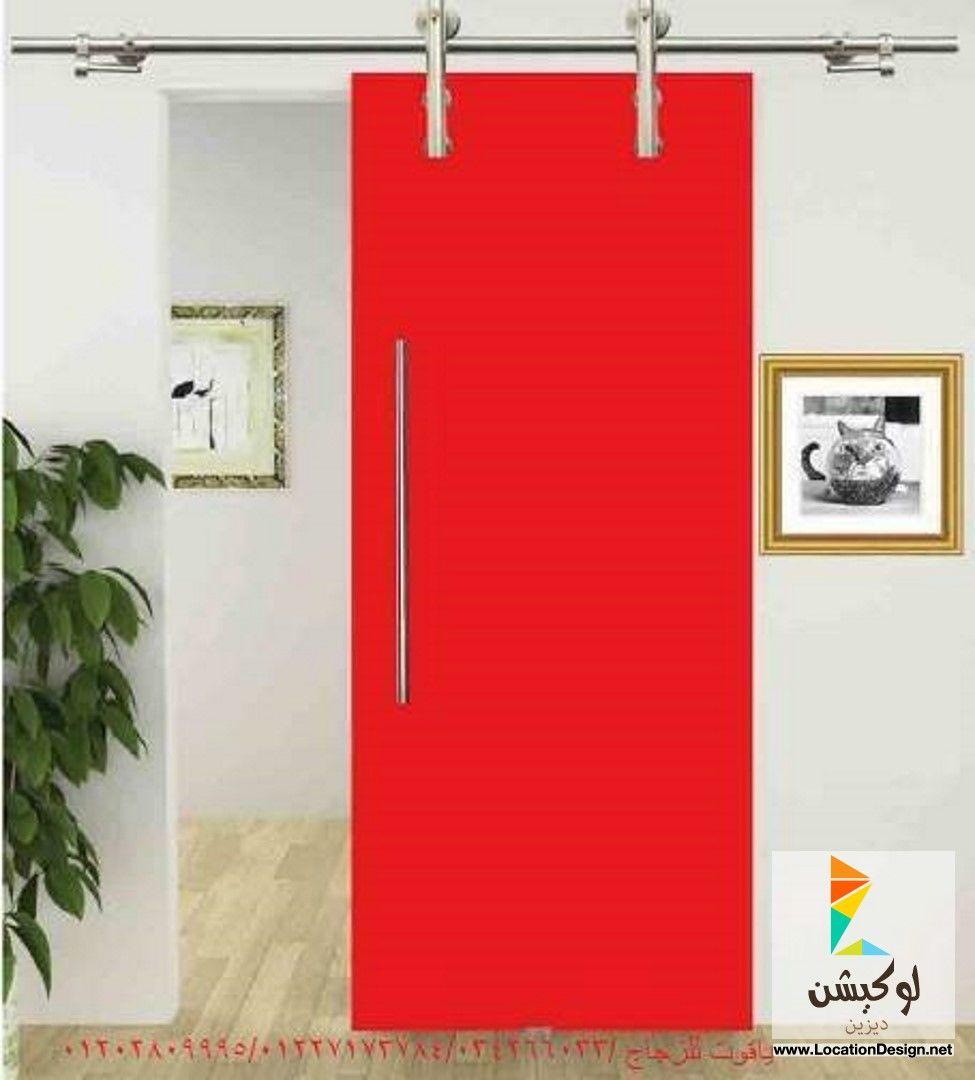أبواب زجاج ملون بتصميمات راقيه Tall Cabinet Storage Storage Cabinet Home Decor