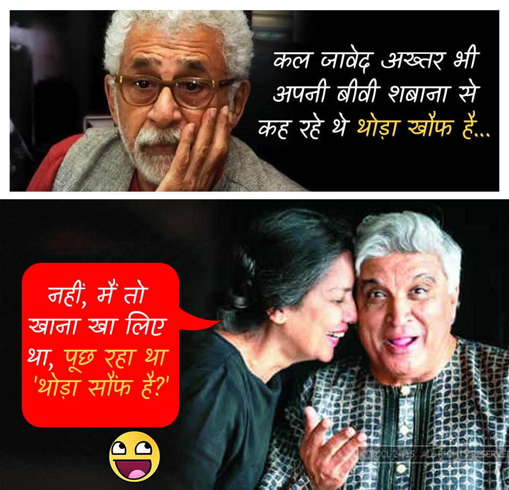 Pin By Rajendra Singh Rajput On Only Jokes And Memes Knowledge Quotes Jokes In Hindi Quotations