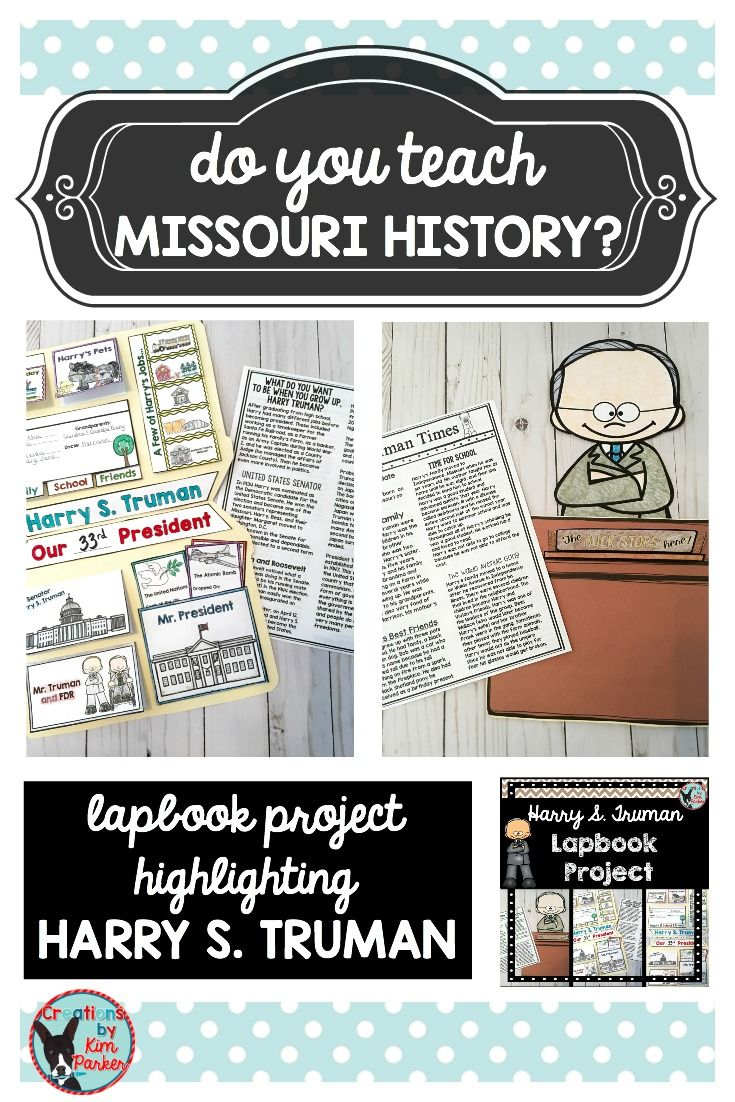 Harry S. Truman Lapbook Project | Knowledge, Students and Learning