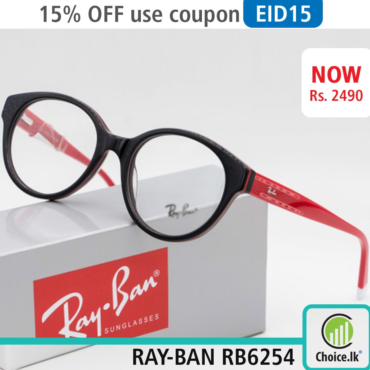15c2959d450 ray ban red and black color nerd frame  medical frame with ray ban logo HD  Rs. 2490 price in Sri Lanka Ray-Ban spectacles where to find in colombo