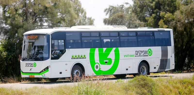 Shuttle Bus from Ben Gurion Airport to Jerusalem (485