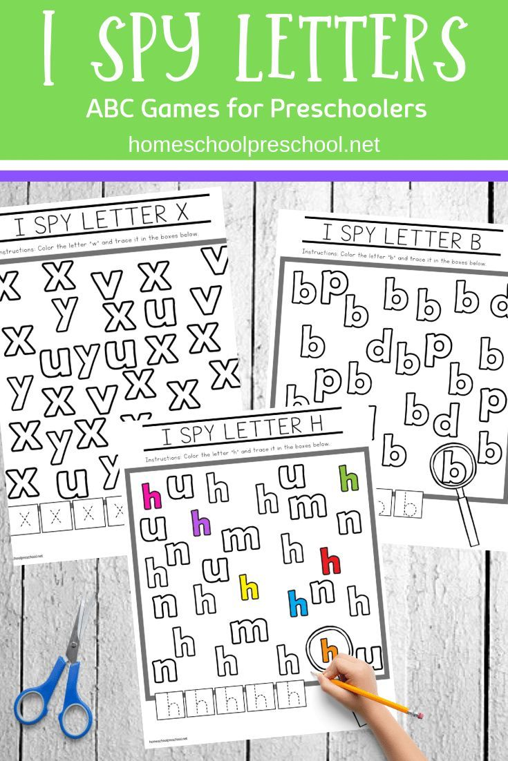 Free Printable I Spy Letters Alphabet Worksheets