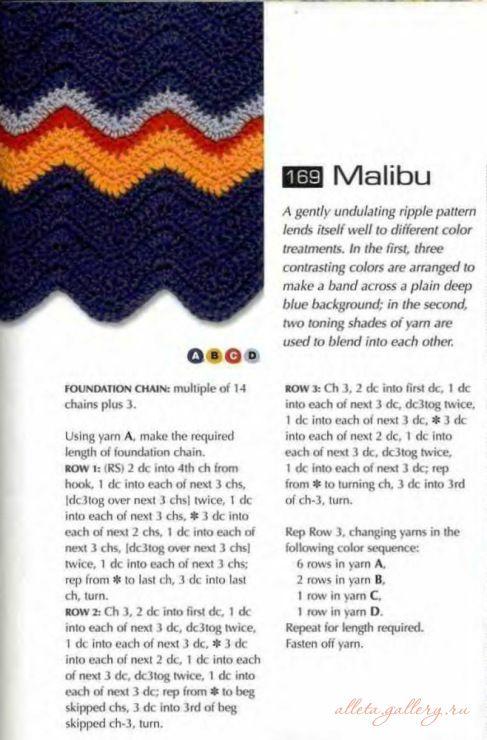 Malibu | Ripple and Chevron Afghans | Pinterest | Cobija y Manta