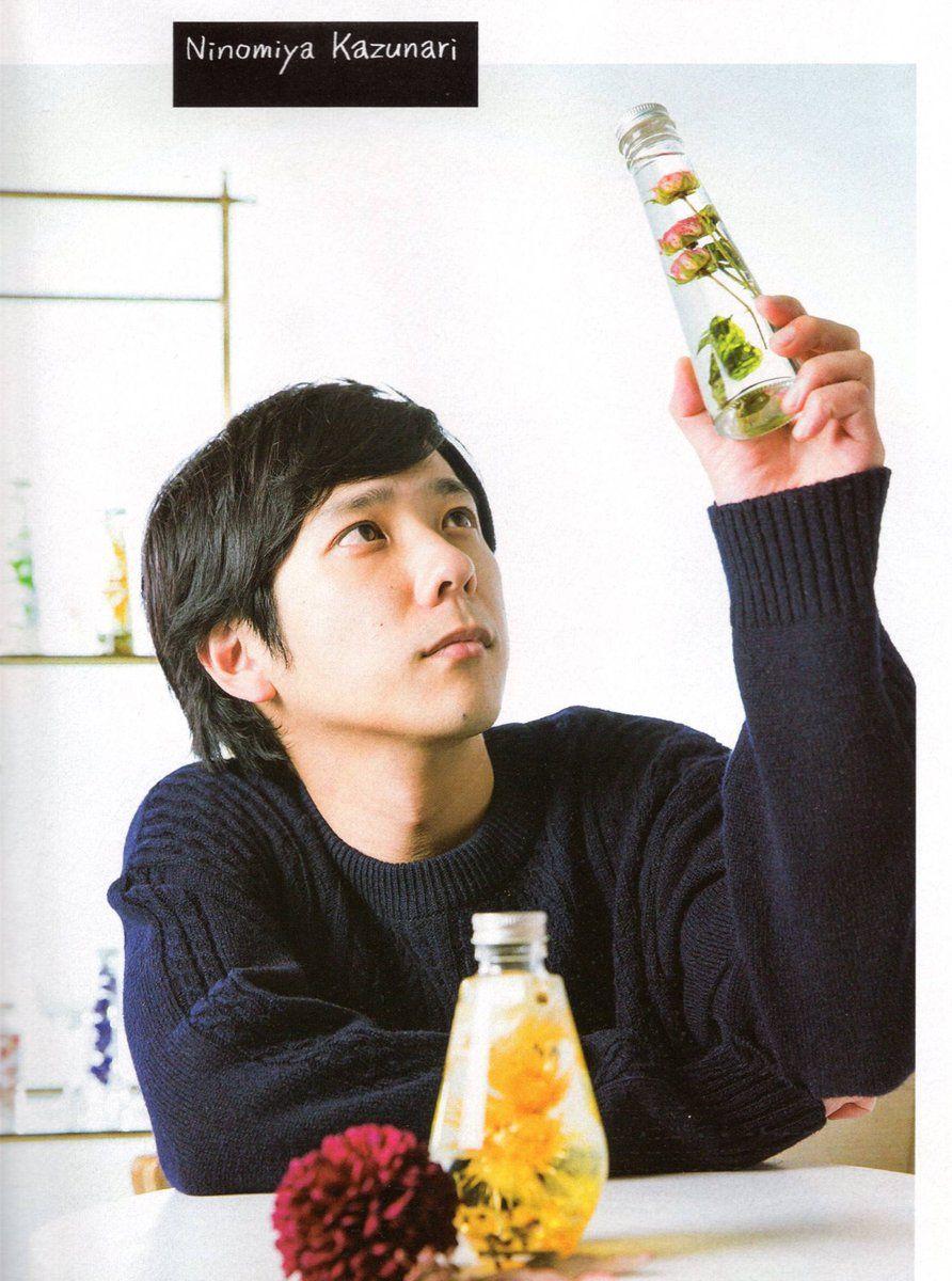 Ninomiya Kazunari Bratty おしゃれまとめの人気アイデア Pinterest Soffarmy にのみやかずなり 二宮和也 かわいい ニノ