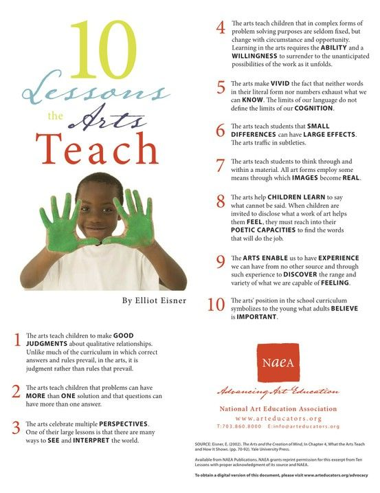 10 lessons that the arts teach