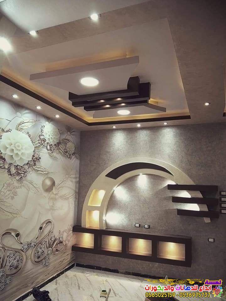 احدث ديكورات شاشات بلازما جبس بورد بجده 2019 House Ceiling Design Interior Ceiling Design House Wall Design