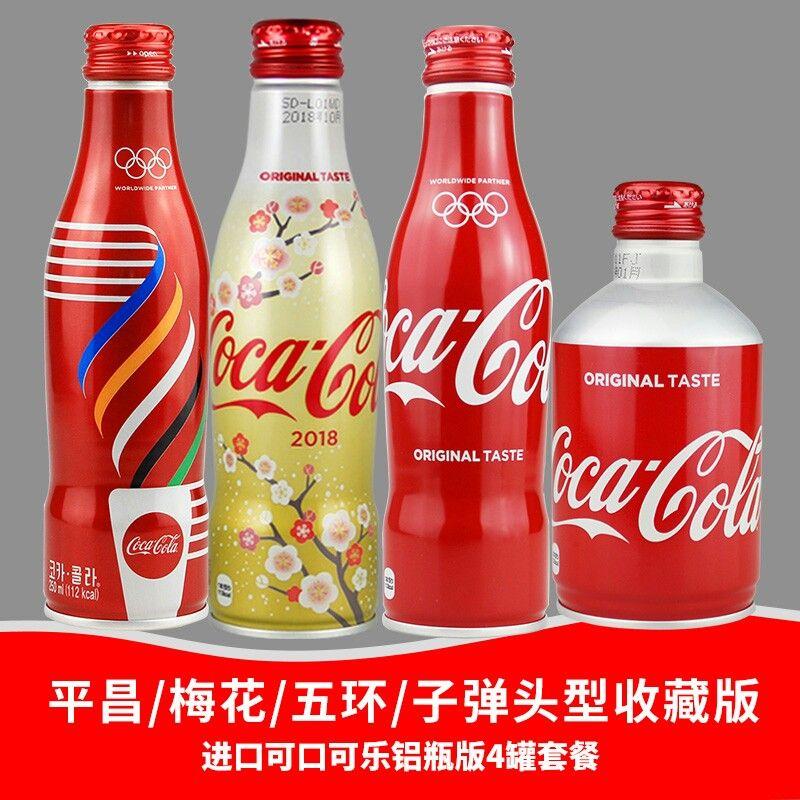 Pin On Love Coca Cola