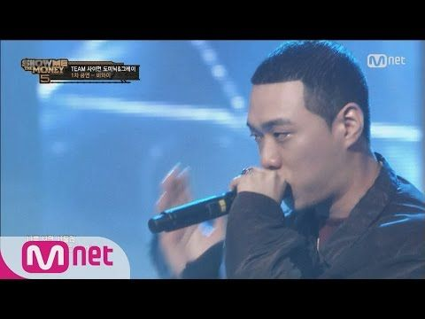 [SMTM5] ′Believe! Forever Forever′ BeWhy Forever @1st Contest 20160701 EP.08 - YouTube