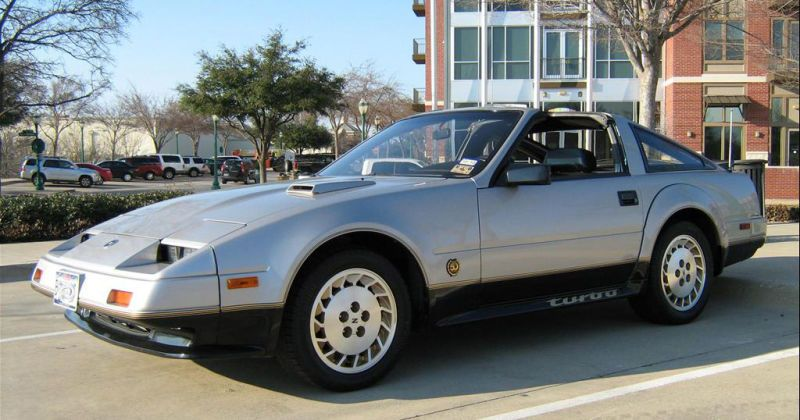 Pin By Uptown Impact On Nissan 300zx