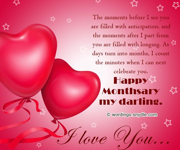 Share this on whatsappromantic monthsary messages for boyfriend