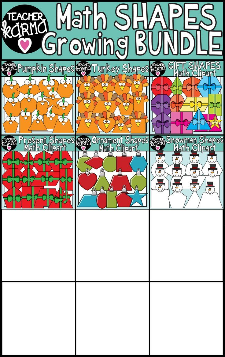 teachers growing bundle of math shapes clipart for you to create your own resources  [ 736 x 1165 Pixel ]