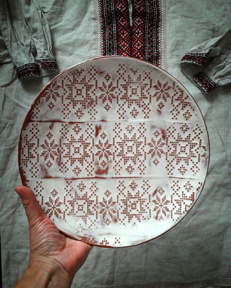 кераміка #керамікаукраїна #керамікакиїв #керамікаручноїроботи #авторськакераміка #художнякераміка #студіякерамікиантоніникузьо #керамічнатарілка #ceramic #ceramichandmade #ceramicart #ceramicplate #керамиканазаказ #керамикасвоимируками #керамикаукраина #керамика #керамикаручнойработы #керамическаятарелка #ceramica #ceramicist #ceramicshandmade #ceramics #ceramicstudio #ceramicplate #ceramic #ceramiclovers #potterystudio #potterylife #potterylife #pottery #clay #clayartist