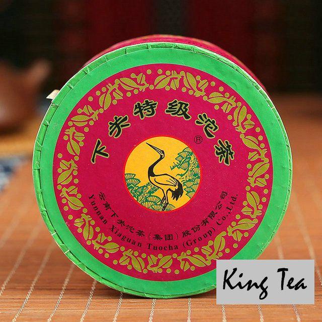 $11.99 (Buy here: https://alitems.com/g/1e8d114494ebda23ff8b16525dc3e8/?i=5&ulp=https%3A%2F%2Fwww.aliexpress.com%2Fitem%2FKing-Tea-2009-XiaGuan-TeJi-Boxed-Tuo-100g-China-YunNan-KunMing-Chinese-Puer-Puerh-Raw%2F32736447221.html ) *King Tea* 2009 XiaGuan TeJi Boxed Tuo 100g China YunNan KunMing Chinese Puer Puerh Raw Tea Sheng Cha Slim Weight Loss for just $11.99