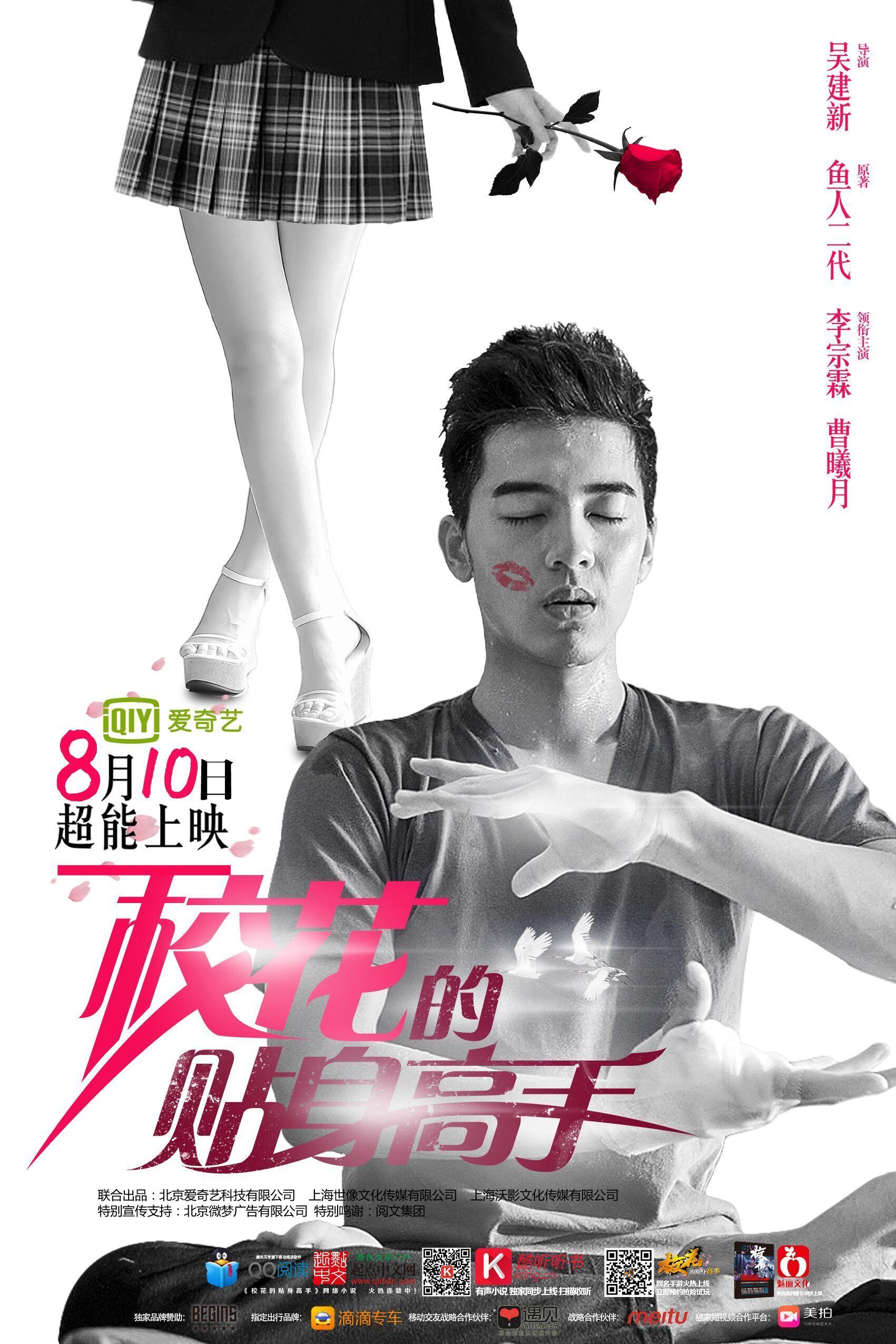 Épinglé sur Taiwanese Drama
