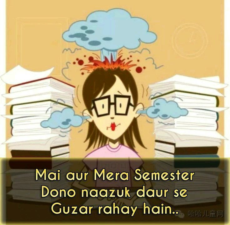 Pin By Aliza Khan On Ufffff Yeh Padhiiii Exam Quotes Funny Exams Funny Funny Quotes For Kids