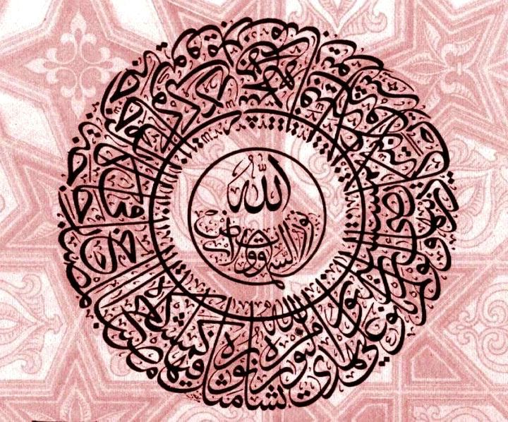 Sbaylou Islamic Caligraphy Islamic Art Islamic Calligraphy