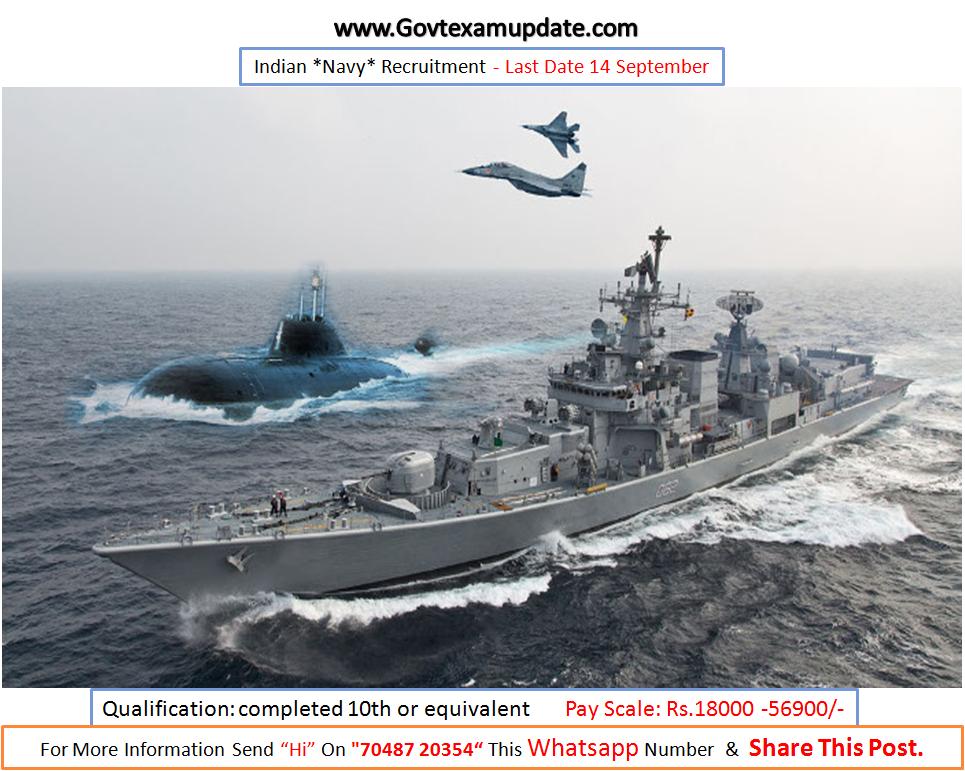 Indian *Navy* Recruitment Last Date 14 September