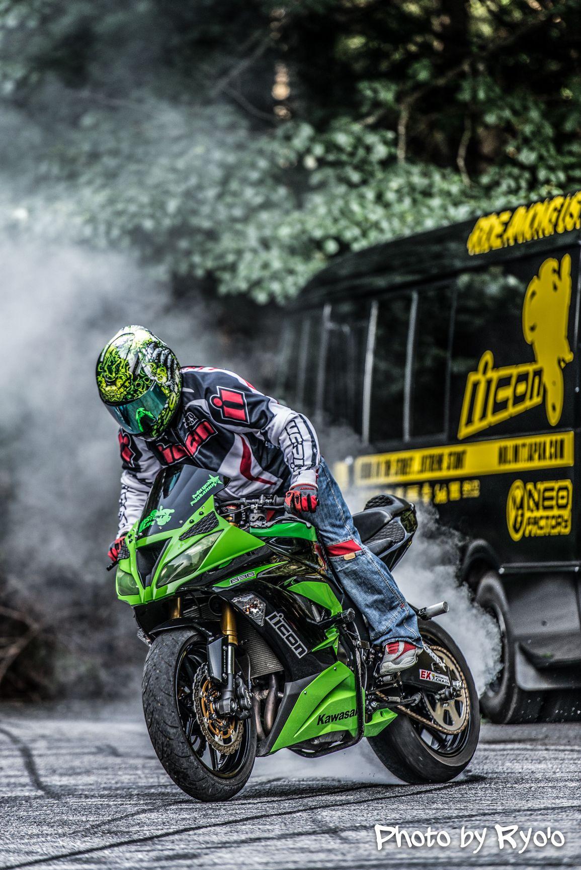 Kawasaki Motorcycle Green
