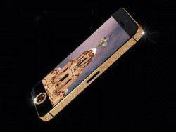 En pahalı iPhone 15 milyon dolara satıldı! Stuart Hughes