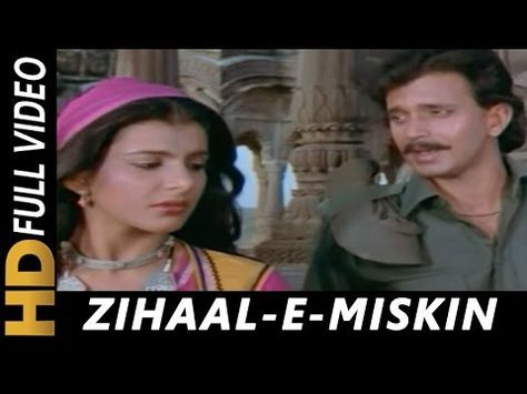 Zihale - E- Miskin | Lata Mangeshkar, Shabbir Kumar