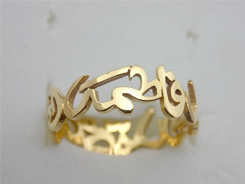 18k gold made four friends personalized name ring | Styled Shoot