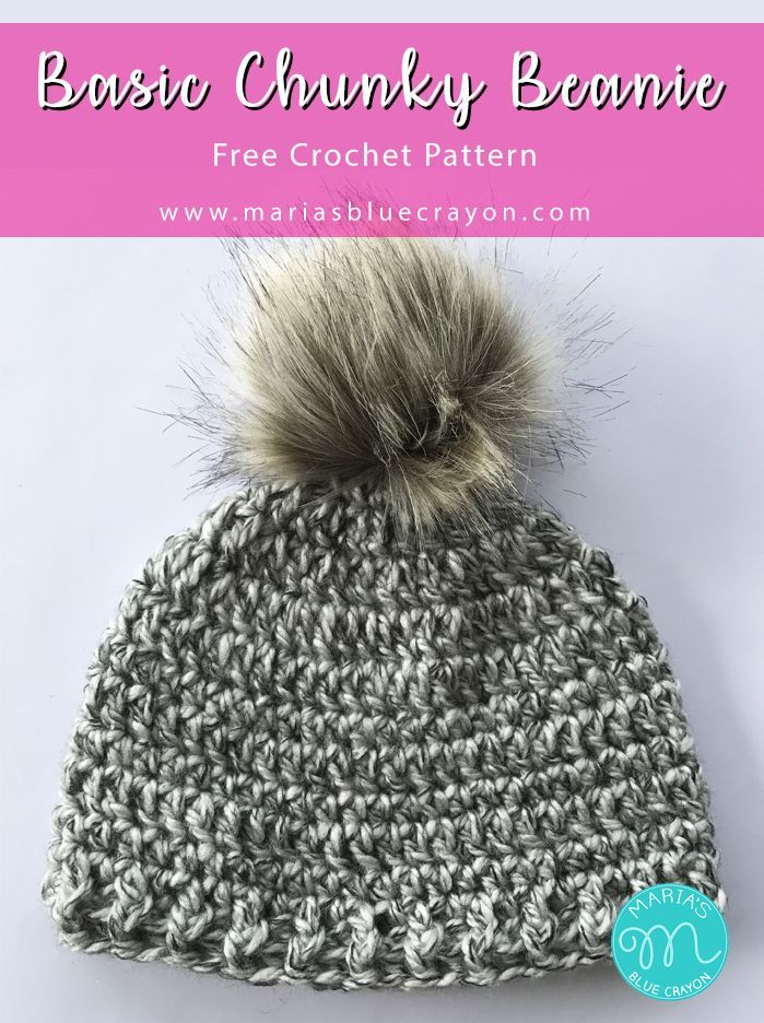 Basic Chunky Beanie made with Bulky 5 yarn | Free Crochet Pattern ...