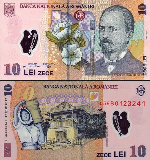10 Rumunijos lėjų.