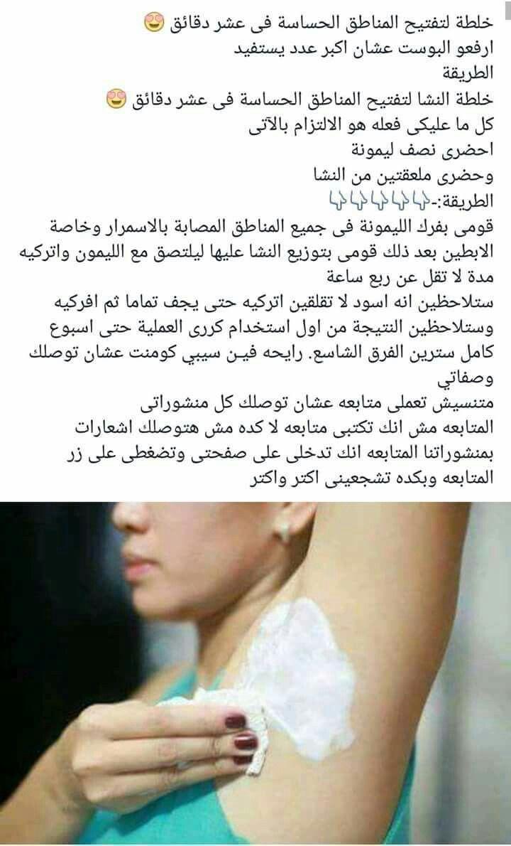 Ingrownhairswollen Ingrownhaironbuttocks Ingrownhairpop Antiagingskincaretips 678776975071946793 Skin Care Women Facial Skin Care Routine Skin Treatments