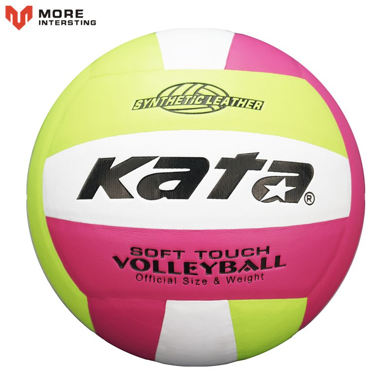 Free Shipping Official Size 5 Pu Volleyball High Quality Match