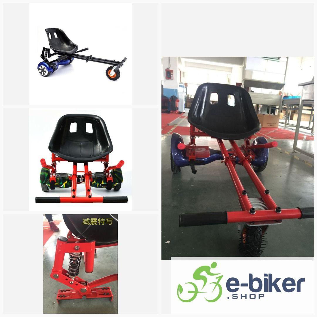 Newest Hoverkart Seat Hoverboard Go-Kart Frame With Damper