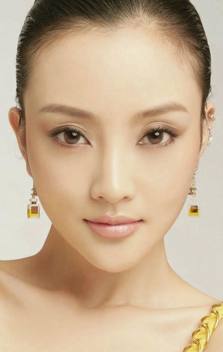 La Mujer China Es Ajectivos Descriptivos Pinterest