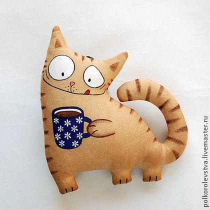 Котявчик-чаепийца - бежевый,кот,игрушка кот,котэ,котик,кошка,подарок любителю котов