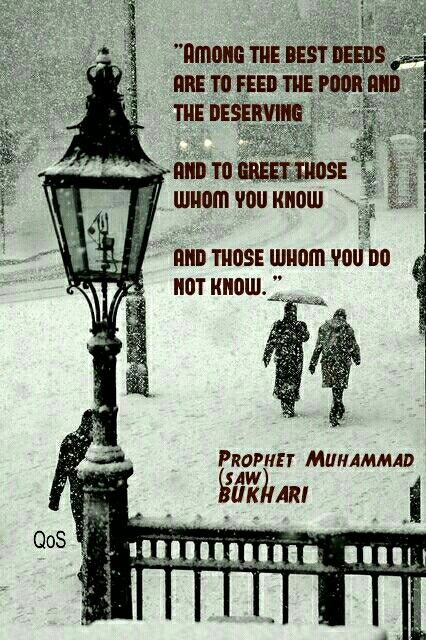 Hadith (saying) of Prophet Muhammad (saw) Bukhari