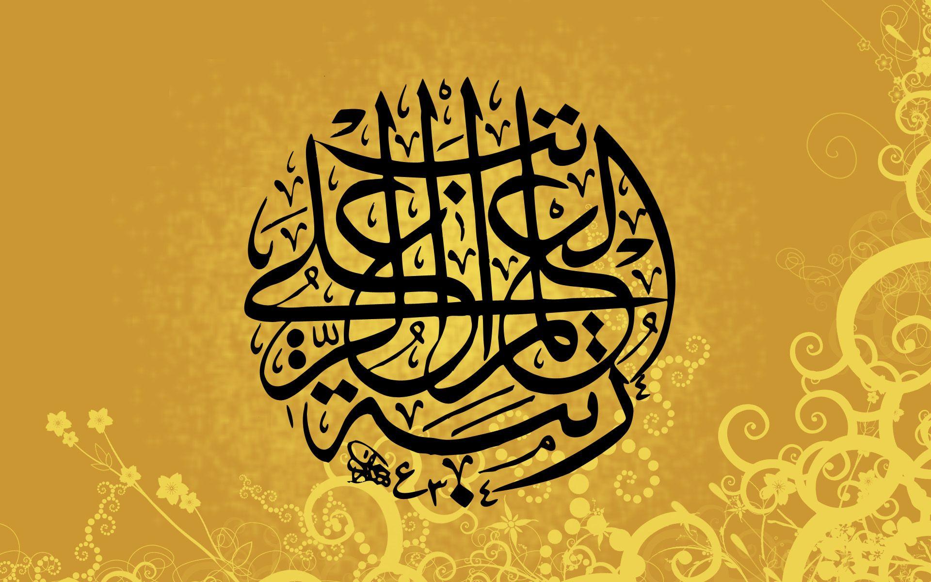 Download Hd Ramadan Mubarak Islamic Wallpaper For Your Desktop