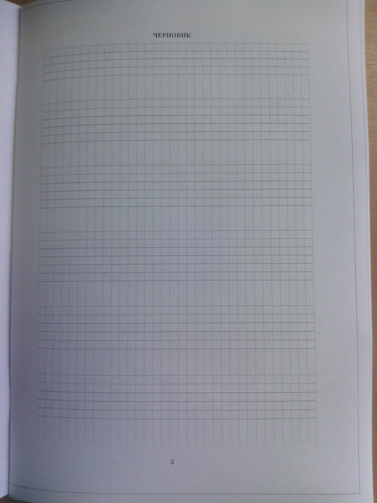 Физика. 9 класс. В 2 ч. Ч. 1. Учебник для общеобразовательных.