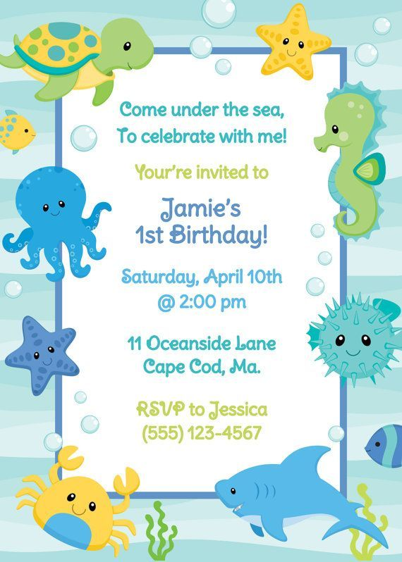 Under The Sea Birthday Invitation Boy – Boy Party Invitations